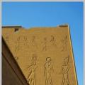 荷魯斯神廟-2