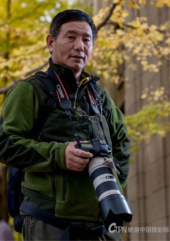 成毓书【游山图乐】--中国旅游摄影网特约摄影师