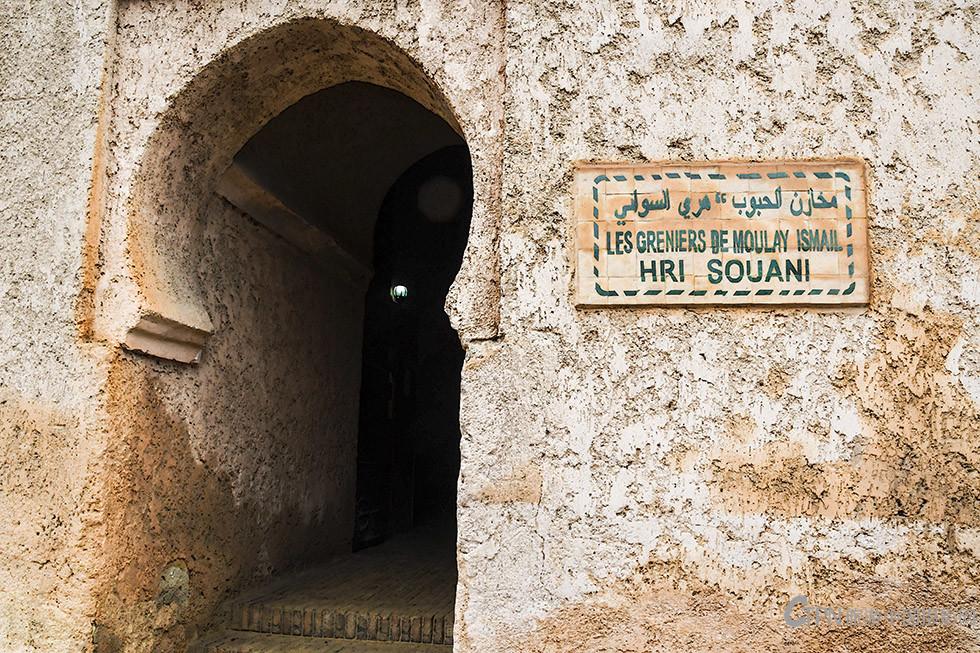 摩洛哥皇家马厩粮仓