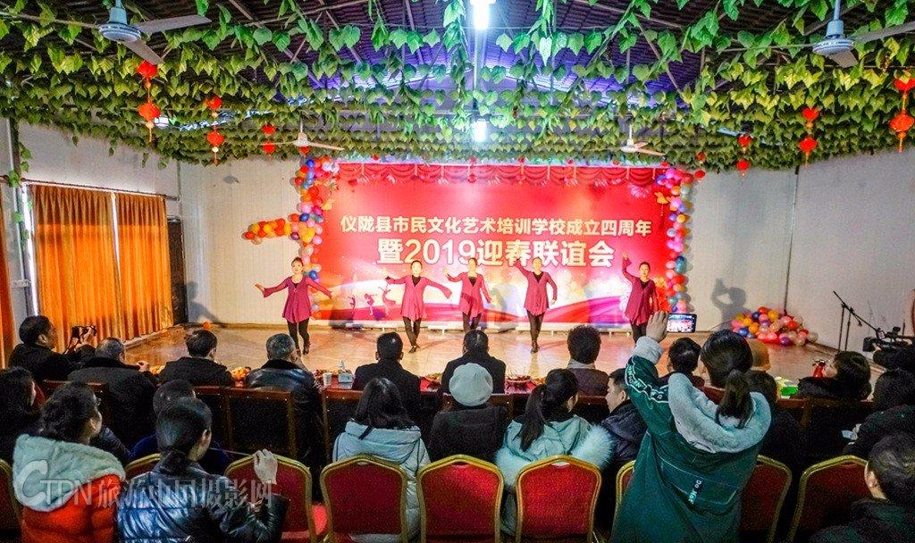 第十六次中国旅游摄影网南充站参加迎春联谊会活动