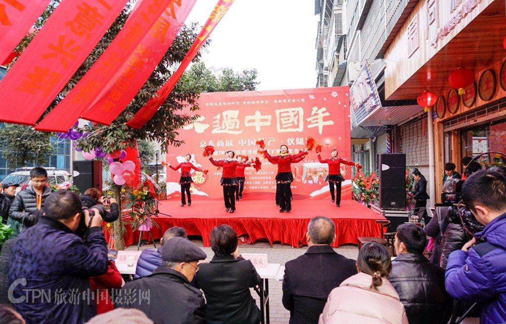 中国旅游摄影网南充站同耕纪隆重开业拍摄活动