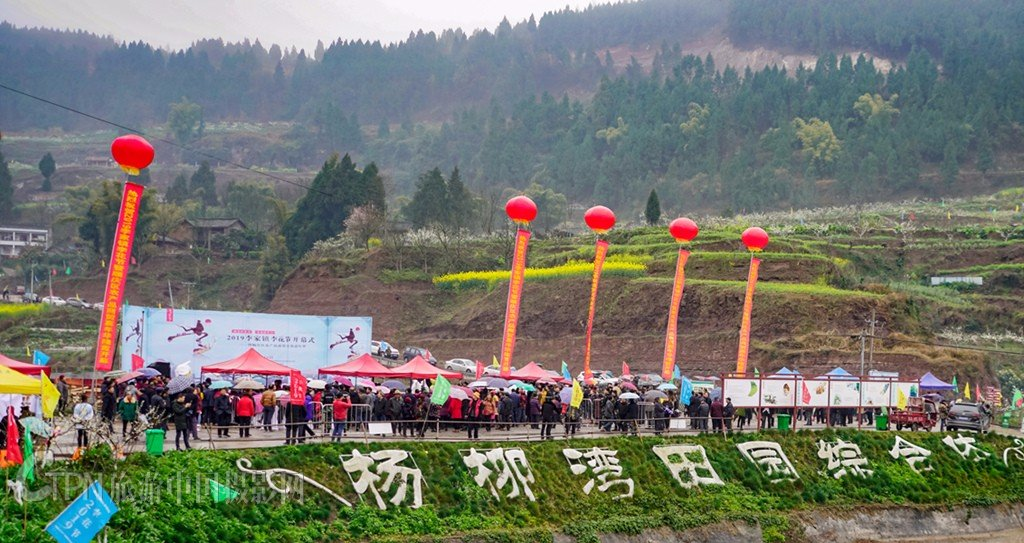 第21次中旅网南充站到李家镇采风活动
