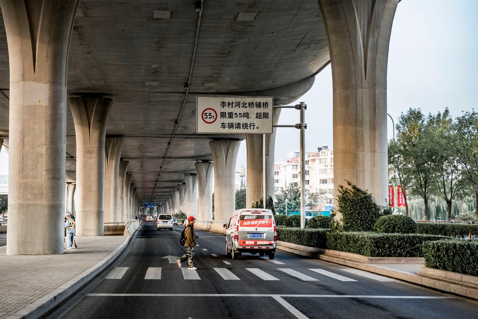 """""""李村河北桥"""""""