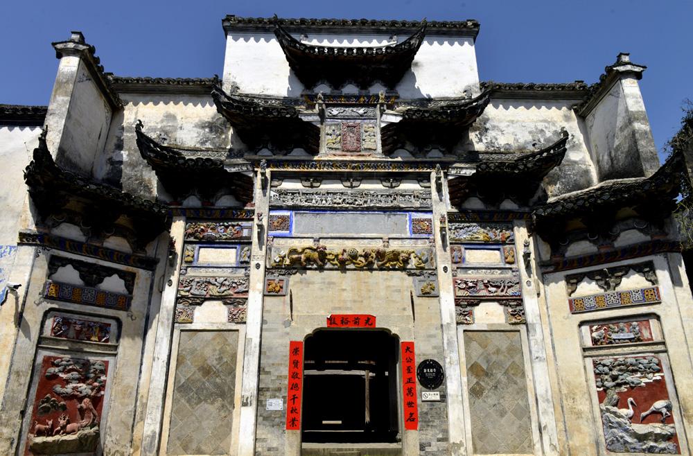 安徽屏山古建筑群