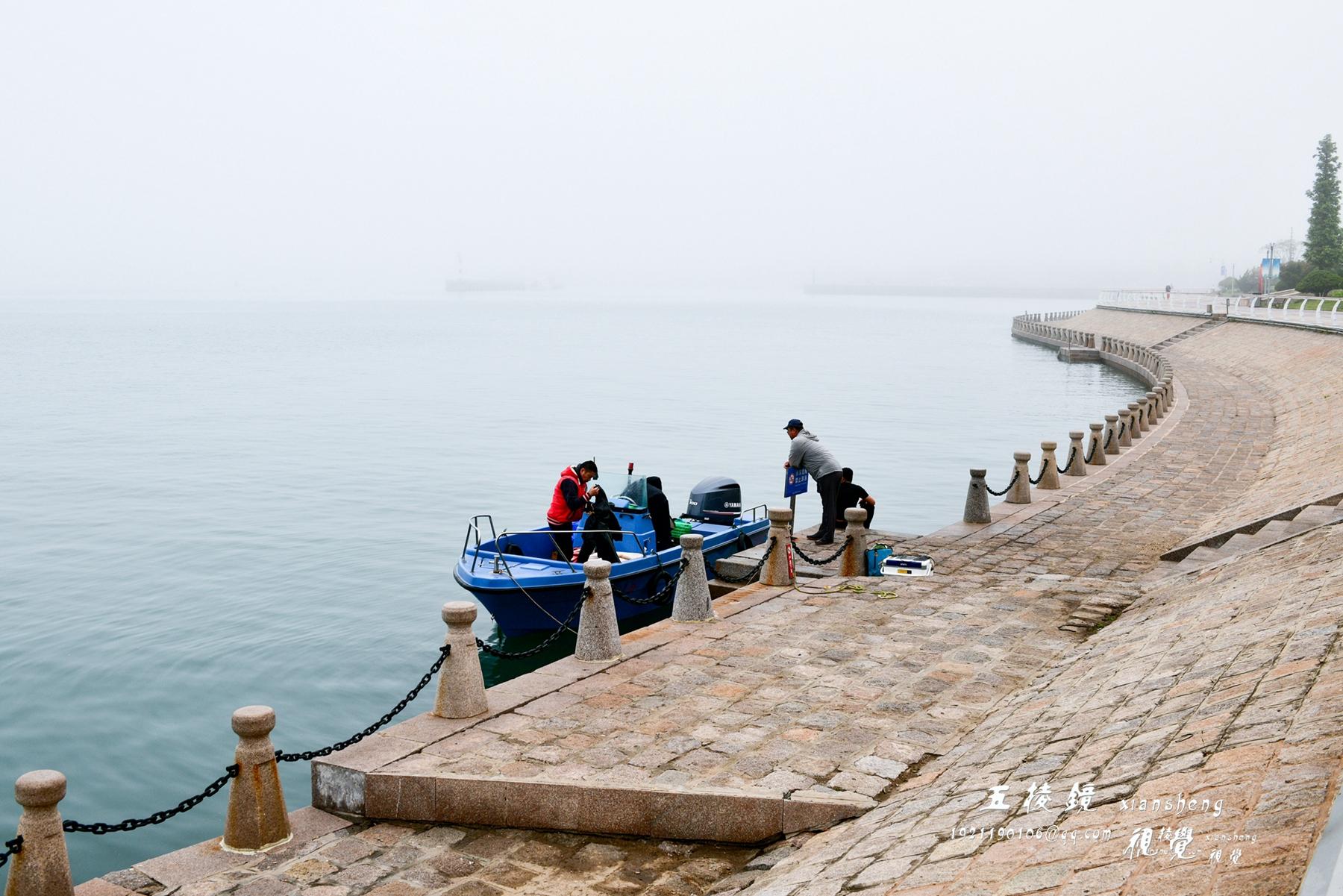 《雾锁唐岛湾》