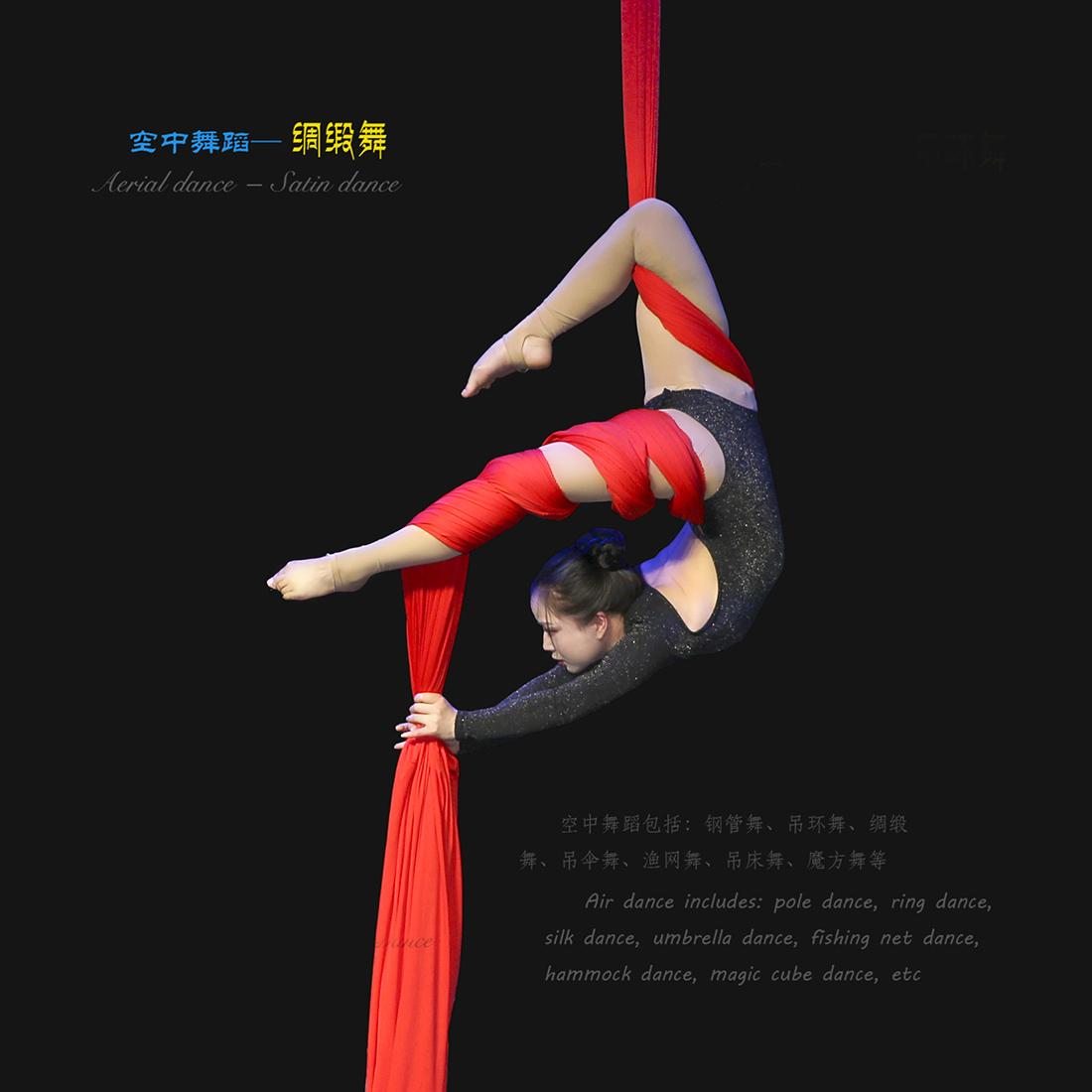 空中舞蹈之 吊环舞 绸缎舞 吊伞舞 魔方舞