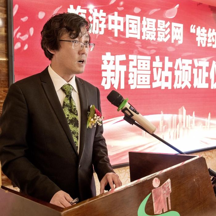"""旅游中国摄影网 """"特约摄影师""""新疆站颁证仪式举行"""