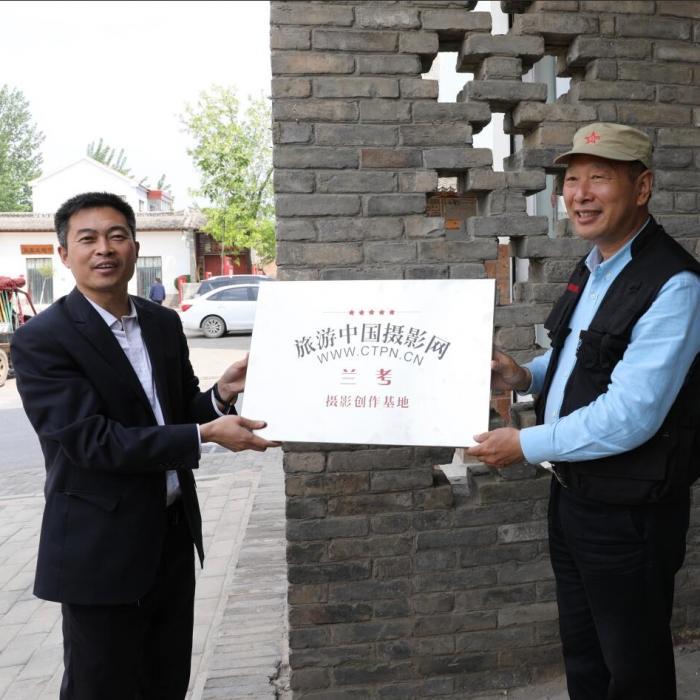 """""""兰考县CTPN摄影创作基地""""挂牌成立"""